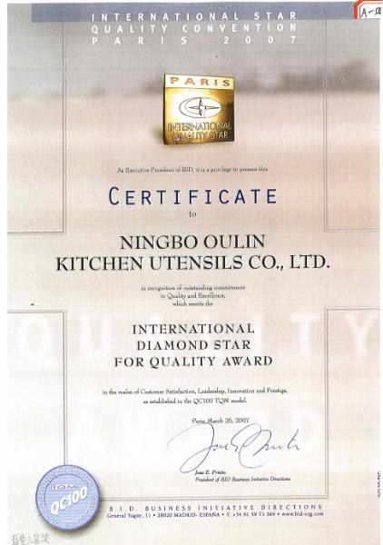 Сертификат за качество продукции
