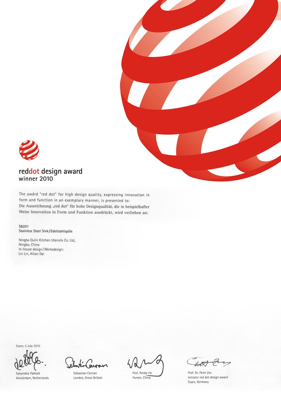 Red-dot - сертификат за лучший дизайн смесителя